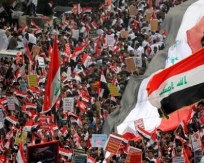 Huge rally as Iraqis demand US troops pull out