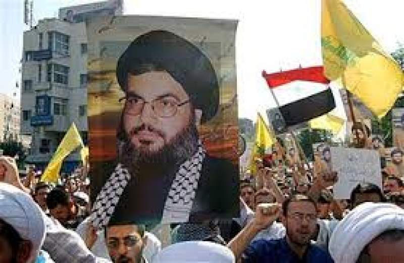 Germany bans Hezbollah as a terrorist organization