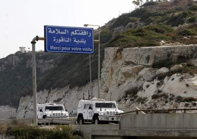 Israel-Lebanon maritime border talks postponed, officials of both the sides confirmed